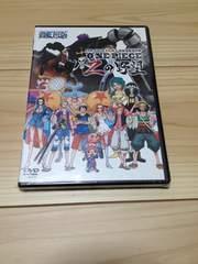 ONE PIECE FILM Z ワンピース Zの野望 DVD レンタル落ち