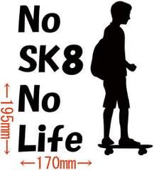 カッティングステッカー No SK8 No Life (スケートボード)・3