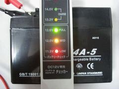 ●新品バッテリー 4A-5(互換:YTR4A-BS FTR4A)