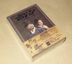 韓国ドラマ【ホジュン 宮廷医官への道】33枚組DVD  D/090
