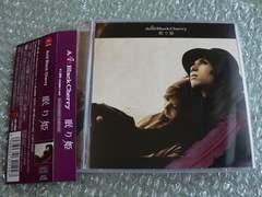 Acid Black Cherry【眠り姫】初回限定盤/CD+DVD/帯有/他にも出品