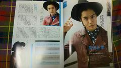 ★窪田正孝★CINEMA SQUARE 2012 vol.47
