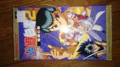 スーパーファミコン  幽遊白書2