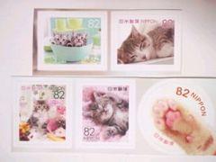 *猫 はんぱ切手/82円5枚=410円分 シール切手