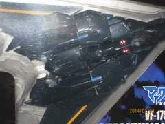 マクロス 7 VF-17S ステルスバルキリー