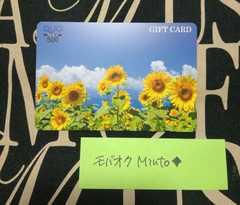 QUOカード500円分向日葵◆モバペイ印紙切手歓迎
