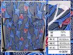 涼しげな綿・麻の浴衣 濃紺色地・絞りの模様 新品 おまけ付