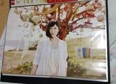 絢香 10周年記念ポスター