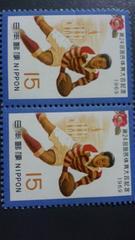 第24回国民体育大会記念15円切手2枚新品未使用品 ラグビー 1969年