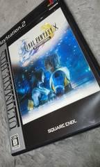 PS2☆ファイナルファンタジーX インターナショナル☆