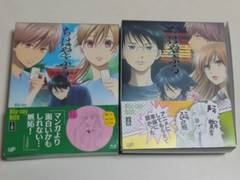 [Blu-ray] アニメ ちはやふる2 上下巻 Blu-ray BOX 限定版