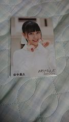 AKB48 #好きなんだ 田中美久特典写真