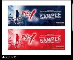 新品/X JAPAN/劇場WE ARE X/非売品/ステッカー