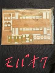 アマミヤ 井笠鉄道ホジ3 車体エッチング板