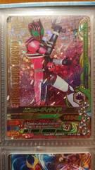 ガンバライジングRT5-015仮面ライダーディケイド