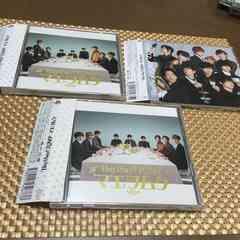 マエヲムケ初回限定CD+DVD通常盤3枚hey!say!jump新品未再生