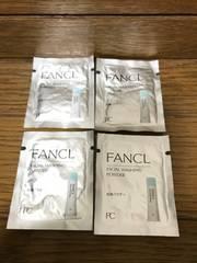ファンケル 洗顔パウダーお試しサンプル4袋