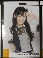 SKE48「SKE48に、今、できること 新衣装/制服」写真セット 須田亜香里