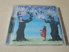 CD「華流 II2 〜F4 ドラマ・ミュージック」流星花園 台湾●