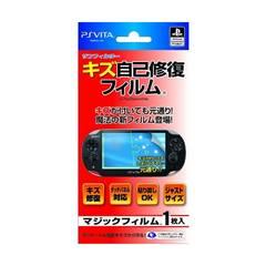 新品♪PS Vita用(PCH-1000用)キズ自己修復マジックフィルム