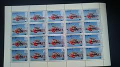 沖縄国際海洋博覧会記念20円切手20枚シート新品未使用品