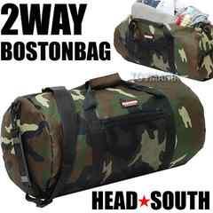 新品 2WAY ボストンバック メンズ レディース 大容量 ドラムバッグ 迷彩柄