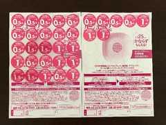 ヤマザキ製パン☆春のパン祭りキャンペーン応募券25点(1口分)