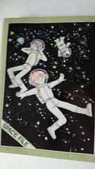 SPACE FILE陸奥A子
