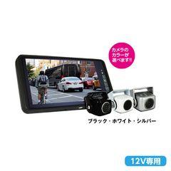 新品 9インチ バックミラーモニター+広角 バックカメラセット