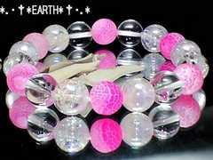 天然石★ピンクファイヤ-アゲ-ト龍紋瑪瑙&アクアクラック&天然水晶
