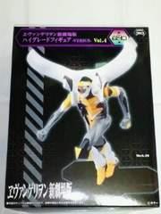 新劇場版 ハイグレード フィギュア VERSUS Vol.4 Mark.09