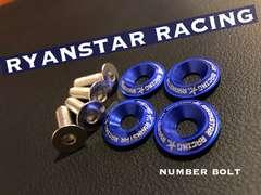 ナンバープレート用ボルト4本セット ライアンスターレーシング
