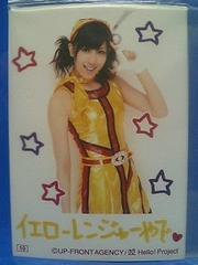 Berryz仮面VSキューティー コレクション写真#10/梅田えりか