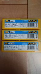 オルファ(OLFA) オルファカッター替刃(大) 50枚入 LB50K(3)