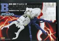Z『機獣創世記ゾイドジェネシス』BZD-003ブリッツソーダ