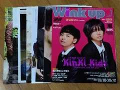 KinKi Kids キンキ★2010〜2012年 3誌 切り抜き 21P まとめ売り