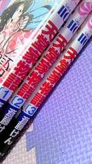 新刊購入 天堂家物語�@巻-最新刊�B巻 斎藤けん 以下続刊 白泉社