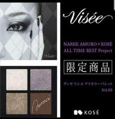 【送料込】安室奈美恵☆アイシャドウNA03 NAMIE AMURO × KOSE