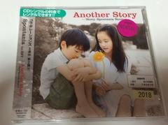 ★spontania feat.ERY『Another Story』レンタル落ち★