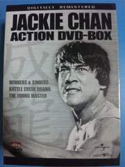 ジャッキーチェン ACTION DVD-BOX