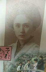 松田優作 藤谷美和子 それから 森田芳光 映画パンフ 夏目漱石