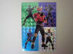 クウガソーセージカード「超変身!仮面ライダークウガ」初回版