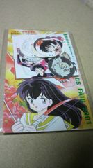 犬夜叉 小学館コミックフェア2001 非売品 シール
