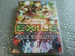 EXILE/LIVE TOUR 2007 EVOLUTION【3枚組DVD】他にも出品中