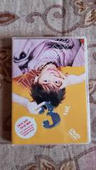たけてれ DVD vol.3 佐藤 健