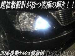 超LED】インフィニティQ45/ポジションランプ超拡散6連ホワイト