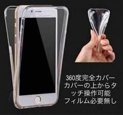 iPhone6plus/6splusケース 全面保護  透明