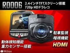 送料無料!ドライブレコーダー 2.4インチTFTスクリーン搭載 720p
