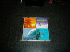 CD「デジタルハワイアン大全集/三橋信夫」84年盤