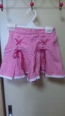ピンクスカート
